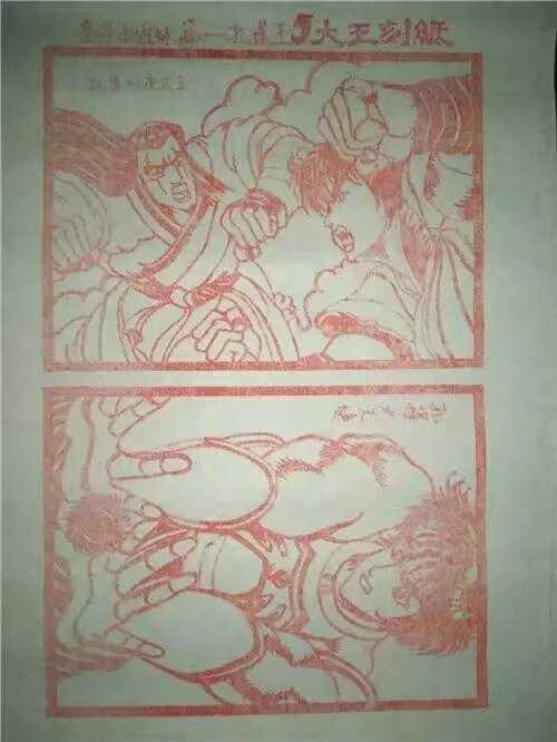 儿童卡通画片_卡通刻纸图样打印 附录之四百十四 - 金三环娱乐网